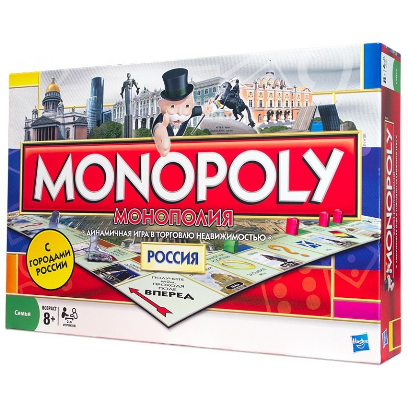 Monopoly. Russia