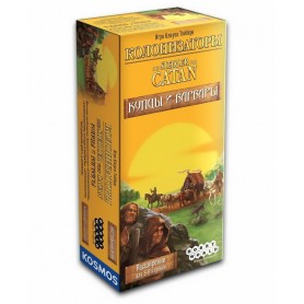 Catan: Traders & Barbarians. 5-6 Player Extension