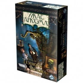 Arkham Horror: The Curse of the Dark Pharaoh Expansion
