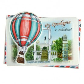 "The magnet layered with a balloon ""From Orenburg with love"""
