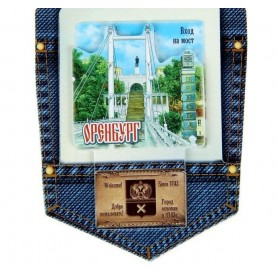 "Magnet layered denim pocket ""Orenburg. Entrance to the bridge"""