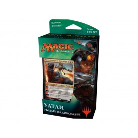 Magic The Gathering. Иксалан: Уатли, Рыцарь на Динозавре