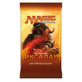 Magic The Gathering. Борьба за Иксалан - бустер