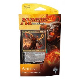 Magic The Gathering. Борьба за Иксалан: Анграт, пират-минотавр