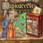 Carcassonne. Science and Magic