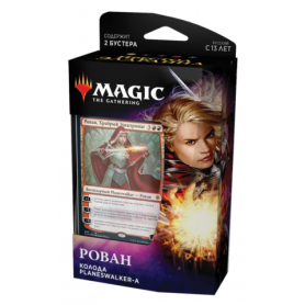 Magic The Gathering. Престол Элдраина: Рован, Храбрый электромаг