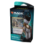 Magic The Gathering. Терос: За порогом смерти: Ашиок, Скульптор Кошмаров