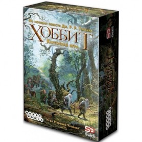 Hobbit . Card game