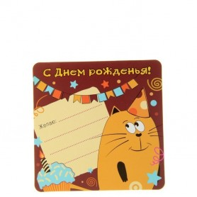 "Postcard Magnet ""Happy Birthday!"""