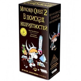 Munchkin quest 2. Searching troubles