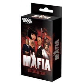 Mafia. Whole family to gather (compact)